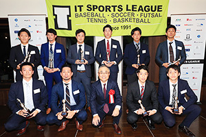 2018 IT SPORTS LEAGUE AWARDS