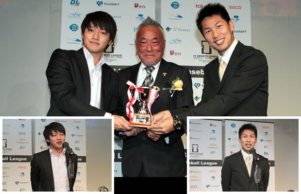 2012 IT SPORTS LEAGUE AWARDS